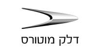 לוגו של דלק מוטורס