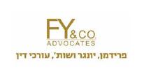 לוגו של פרידמן-יונגר עורכי דין
